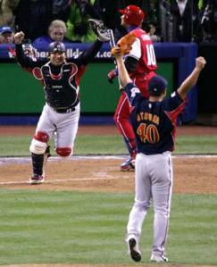 WBC.2006.JapanvCuba