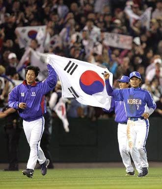 Korean players celebrate