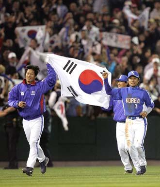 WBC.2006.Koreanscelebrate