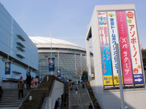 Tokyo Dome hosts Asian Round 2 action
