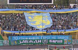 Photo shows Nazi SS Galician banner in Ukraine football stadium