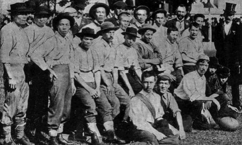 The first Melbourne Chinese Australian Rules Football Team in 1899, St Vincent's Hospital Charity Game | Newspapers Collection, State Library of Victoria