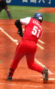 Yoenis Céspedes Milanés batting for the Cuba national team in 2010 World University Championship